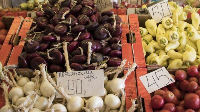 Цены на овощи, рынок в Крыму