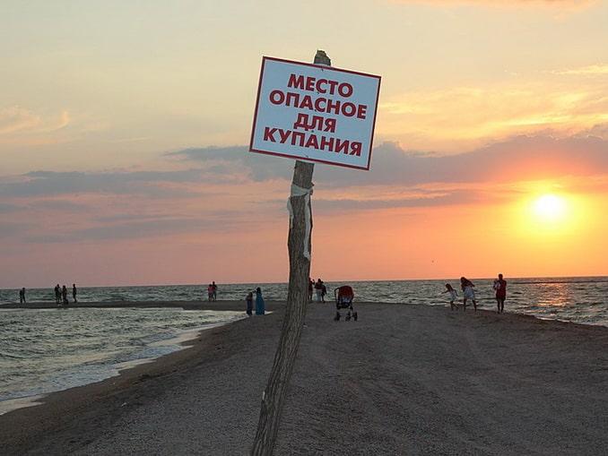 Должанская - курорт на Азовском море
